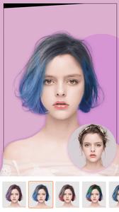 发型设计屋