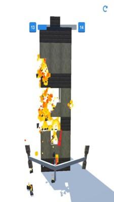 燃烧模拟器