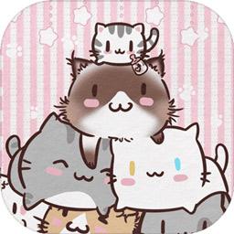 开心猫舍1.6