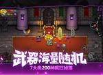 失落城堡最强武器是什么 武器强度排行及选择详解