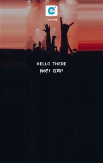 Ciao你好