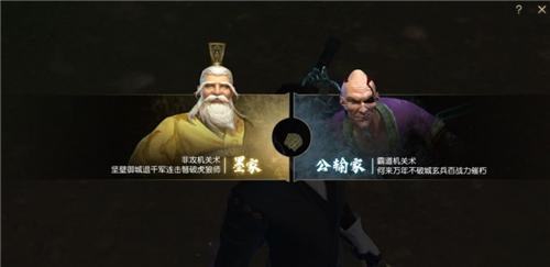 秦时明月世界机关术选哪个比较好