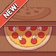 可口的披萨3.7.0