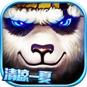 太极熊猫最新版