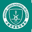武汉协和医院