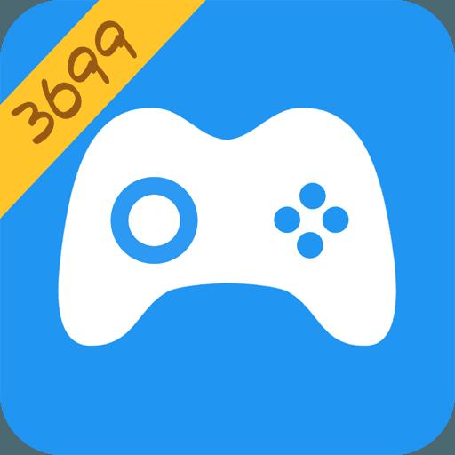 3699游戏盒
