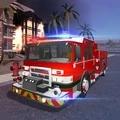 消防员模拟