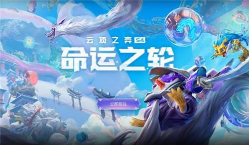 云顶之弈11.1版本最新飓风天神猴阵容玩法攻略