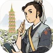 江南百景图1.3.0版