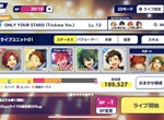 偶像梦幻祭2打歌阵容怎么搭配 打歌提高评分攻略