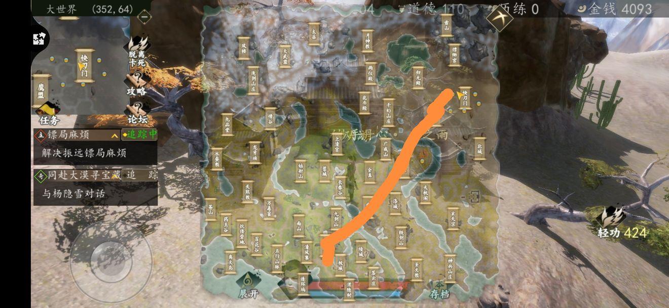 下一站江湖前期怎么刷怪 大地图刷怪路线推荐攻略