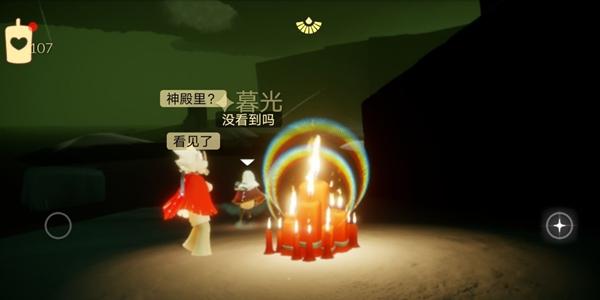 光遇8月9日大蜡烛堆在哪 8月9日大蜡烛堆位置一览